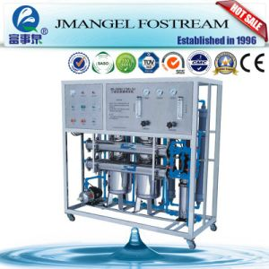 High Quality Products Compact Small Water Filtration Plant pictures & photos