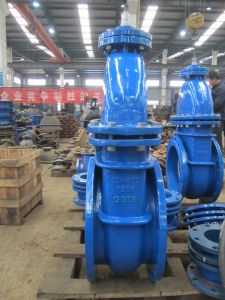 JIS-10k Metal Seated Gate Valve