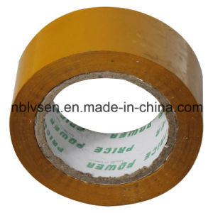 Water Activated BOPP Tape for Packing