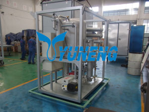 Vacuum Insulation/Transformer Oil Purifier for Degas pictures & photos