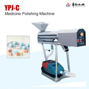 Medicine Polishing Machine for Capsules and Tablets pictures & photos