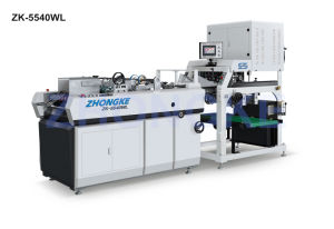 Carton Machine From Zhongke Packaging Machinery Company pictures & photos
