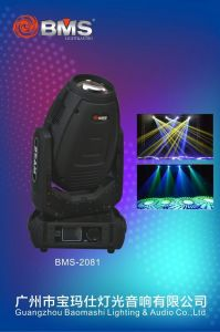 280W 10r Robe Spot Beam Wash Moving Head Light (BMS-2081)