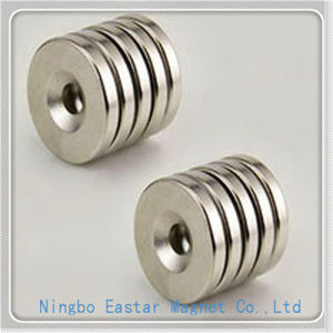 Sintered Permant Neodymium Cup Shape Magnet pictures & photos