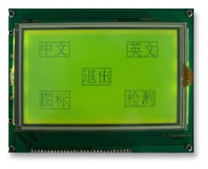 Graphic LCD Module with Touch Panel pictures & photos