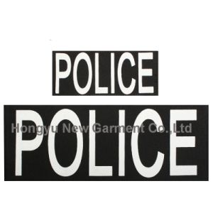 Police Patch Set of Two Hook Back (HY-PE007) pictures & photos