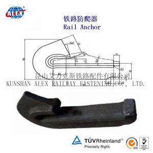 High Tensil Rail Anchor for Railway Steel Rail Fastening pictures & photos