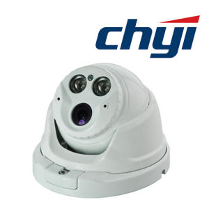 Waterproof 1080P 50m Infrared 2.8-12mm Dome Security IP Network Camera pictures & photos