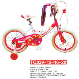 New Design of Children Bicycle 12inch pictures & photos