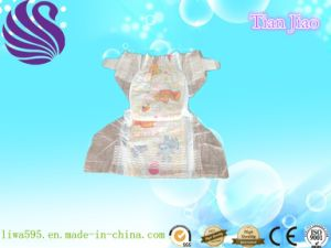 Cloth Like Film Baby Diaper pictures & photos
