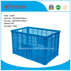 Plastic Turnover Basket/Large Basket pictures & photos