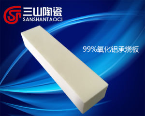 99% Alumina Ceramics Sinter-Bearing Plate pictures & photos