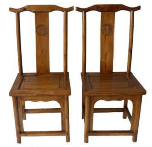Chinese Antique Furniture Elm Wood Chair pictures & photos