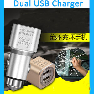 Portable Metal 2 Port USB Car Charger Mobile Phone Car Charger Suitable for 12-24V Car