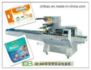 CE Approved Diaper Packing Machinery (CB-600)