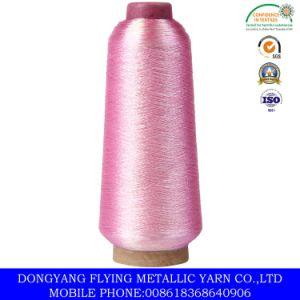 Embroidery Metallic Thread