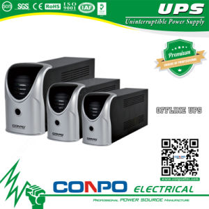 Dk Series Offline (Backup) UPS Dk 400~1200va (Grey Box) pictures & photos