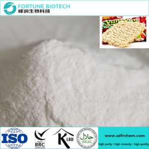 Food Additive Carboxymethyl Cellulose Passed SGS pictures & photos