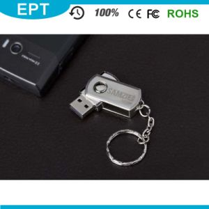Free Logo Keychain Metal Mini Pormo USB Flash Drive pictures & photos