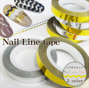 New Hot Selling Gold Silver Colord Waves Style Nail Sticker Tape Nail Art