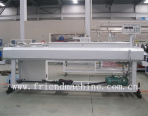 Hot Sale Double Pipe Vacuum Cooling Tank pictures & photos