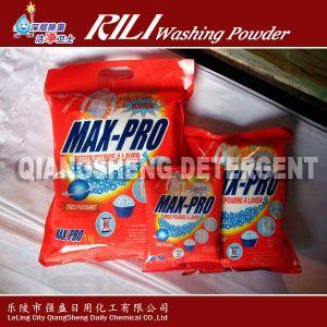 2kg to 5kg Transparent Plastic Bag Packing Washing Powder, Cheap Price