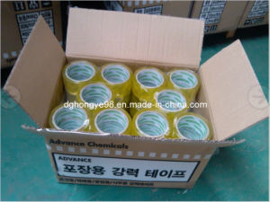 Super Clear Packing Tape (HY-312)