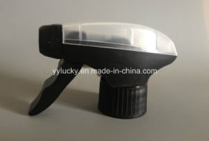 Full Plastic High Quality Trigger Pump Sprayer pictures & photos