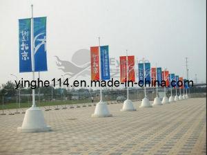 Indoor*Outdoor Media PVC Flex Outdoor Hanging Banner pictures & photos