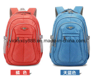 Primary Student School Bag Shoolbag Shoulder Backpack Pack (CY8817) pictures & photos