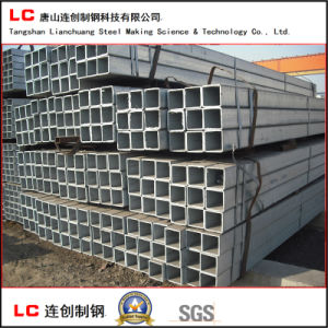 150X150mm Carbon Steel Hot Dipped Galvanized Square Pipe pictures & photos
