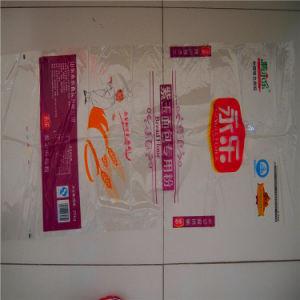 50kg Wholesale Plastic Customized PP Woven Bag pictures & photos