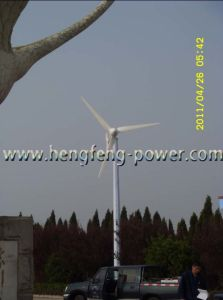 5kw Windmill With CE Certificate (HF6.0-5000W)