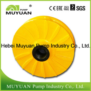 Centrifugal Anti Wear ASTM A532 Slurry Pump Part Impeller pictures & photos