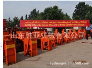 Qmr2-40 Clay Interlocking Brick Making Machine High Yield Fly Ash Brick Making Machine pictures & photos