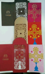 Special Design Festival Red Envelope with Laser Cut Window pictures & photos
