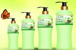 Shampoo for Dry Hair 500ml (SK-CG)