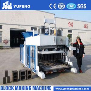 Dmyf-12A Concrete/Cement Block Machine for Sales