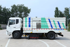 (CXY5166TSL) Large Dry Type Road Sweeper