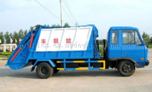 12m3 Garbage Compactor Truck / Refuse Collection Vehicles / Compressed Garbage Truck pictures & photos