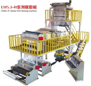 Double Winder Film Blowing Machine pictures & photos