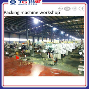 High Speed Double Twist Packing Machine for Discount pictures & photos