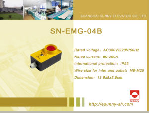 Pit Maintenance Box for Elevator (SN-EMG-04B) pictures & photos