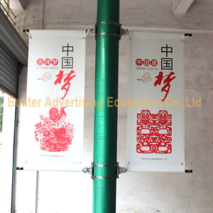 Metal Street Light Pole Advertising Flag Holder (BS-HS-032) pictures & photos