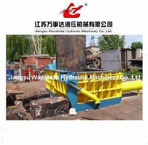 Waste Metal Baler Press (Y83-250)