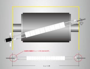 Superior Quality EPDM Ceramic Belt Cleaner Scrape for Conveyor
