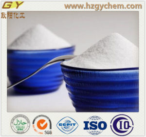 Destilled Monoglyceride Are an Important Component of Chewing Gum