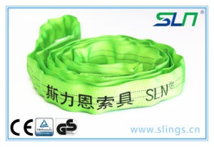2017 Sln Synthectic Fibre Endless Type Round Sling pictures & photos