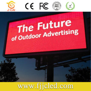 P10 LED Module-Outdoor Video Advertising LED Lighting pictures & photos