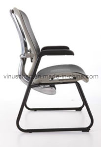Visitor Furniture (VBG1-GM-G16)